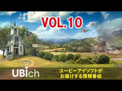 UBIch VOL.10