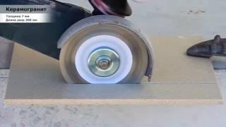 видео Диск для резки керамогранита и алмазные диски для плитки: правила выбора