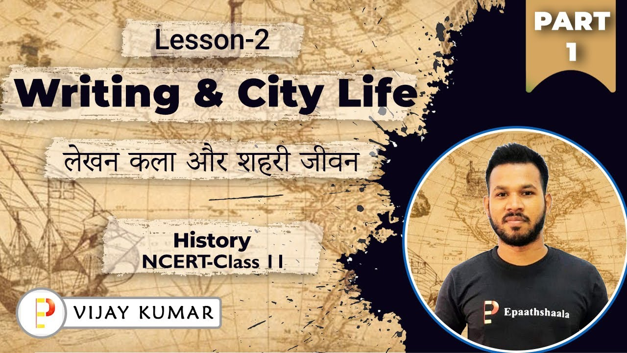writing and city life class 11 pdf