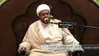 بلغ العلا بكامله | الشيخ عبدالحميد الغمغام