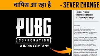 ? Pubg Mobile Back In India With Indian Server - Finally Pubg Official Statement - Pubg Unban News