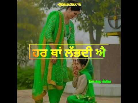 Meri Maa - Ripan Banga WhatsApp Status Latest Punjabi Song Mp3