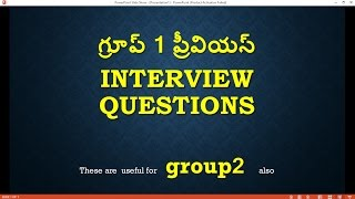 group1 group2 previous interview questions in telugu most important part1