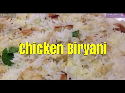 Chicken biriyani recipe for bangladeshi in bangla popular in chicken biriyani recipe for bangladeshi in bangla popular in wedding party youtube forumfinder