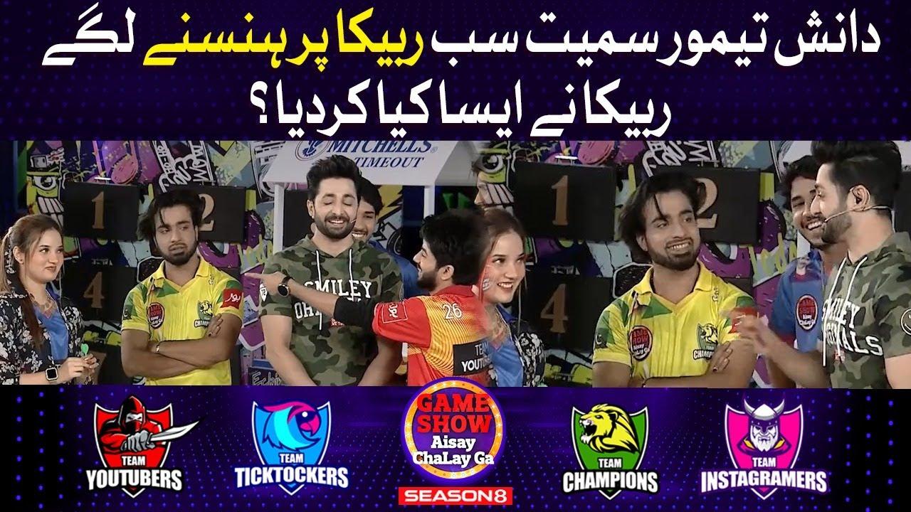 Download Everyone Laughing At Rabeeca Khan   Dart   Game Show Aisay Chalay Ga Season 8   Danish Taimoor Show