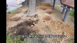 에코랜드 제작 / 조경시설물 / 수목보호 벤치 / 원형…