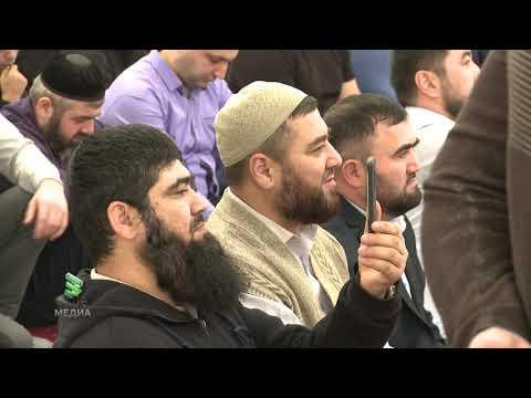 Открытие обновленной мечети