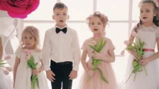 Premium Kids - Мамочка моя (Песня для самых любимых)  к 8 марта!
