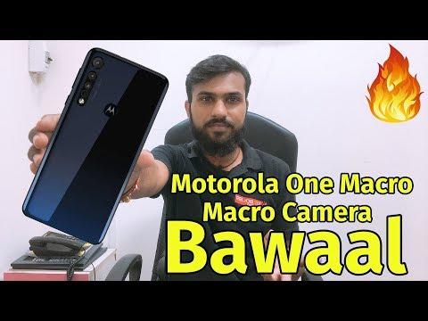 Motorola One Macro | Triple Micro Camera Bawaal | Macro Hi Macro