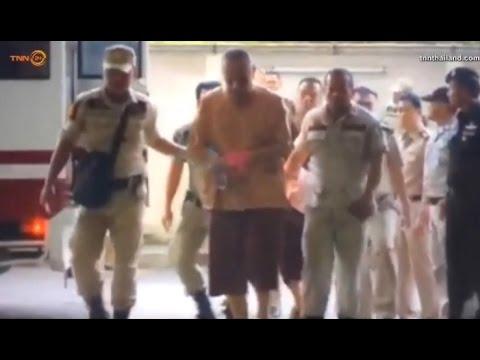 ศาลจำคุกอดีตผบช.ก.2คดีรวม15ปี