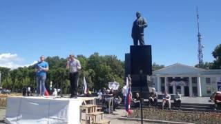 Власть продает Россию  Мое выступление на митинге 12 июня  Комсомольск на Амуре