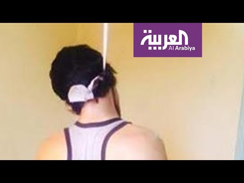 تفاعلكم | انتحار شاب مصري خلال بث مباشر على فيسبوك  - 18:59-2019 / 11 / 11