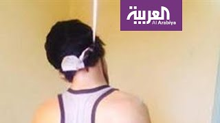 تفاعلكم | انتحار شاب مصري خلال بث مباشر على فيسبوك