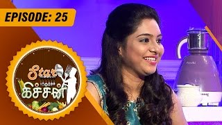 Actress Shamantha's Special Cooking – [Epi-25]