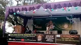 Maithili song in Pulchowk engineering college Kathmandu Nepal darsawati Pooja 2074 hum sab maithili