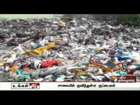 Thiruchendur: Railway station road in Arumuganeri filled with garbage