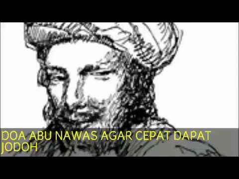 Doa Abu Nawas agar cepat dapat jodoh