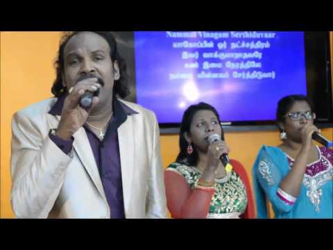 EL-SHADDAI MINISTRIES SINGAPORE - CHRISTMAS SONG 2015