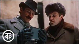 А.Адамов. Петля. Серия 1 (1983)