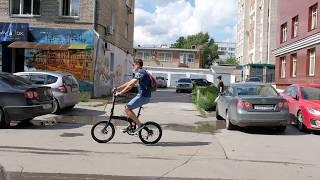 складной велосипед в городе. Впечатления после месяца катания
