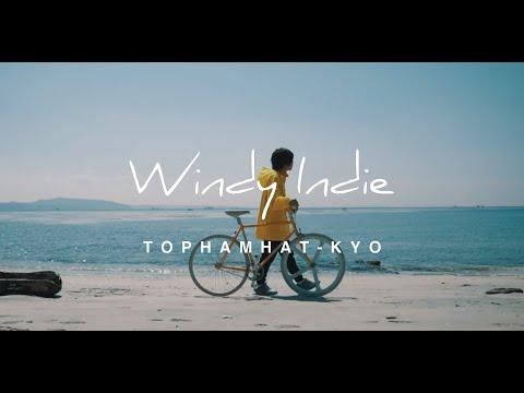 """トップハムハット狂 """"Windy Indie""""【MV】"""