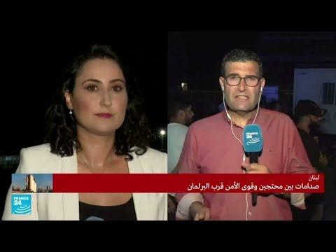 تغطية خاصة من لبنان بمناسبة الذكرى الأولى لانفجار مرفأ بيروت في 4 آب/أغسطس عام 2020  - نشر قبل 6 ساعة