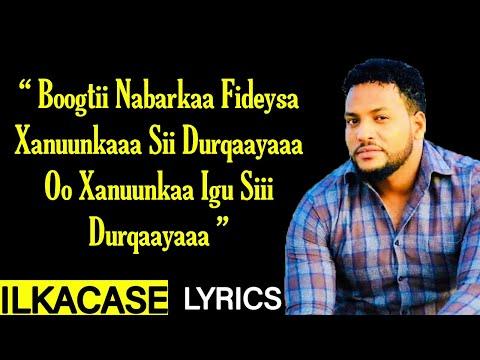 Faysal Muniir Hees