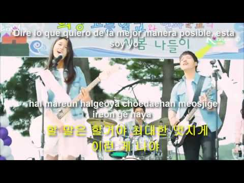 Dream With A Twist (반전몽아)  - OST Orange Marmalade - SUB ESPAÑOL