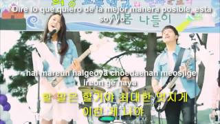 Video Dream With A Twist (반전몽아)  - OST Orange Marmalade - SUB ESPAÑOL download MP3, 3GP, MP4, WEBM, AVI, FLV Januari 2018