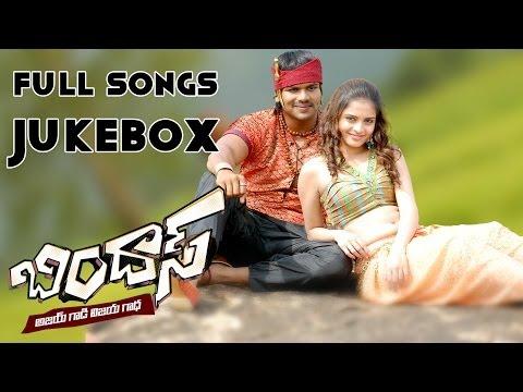 bindaas-(బిందాస్)-movie-  -full-songs-jukebox-  -manoj-kumar,-sheena-shahabadi