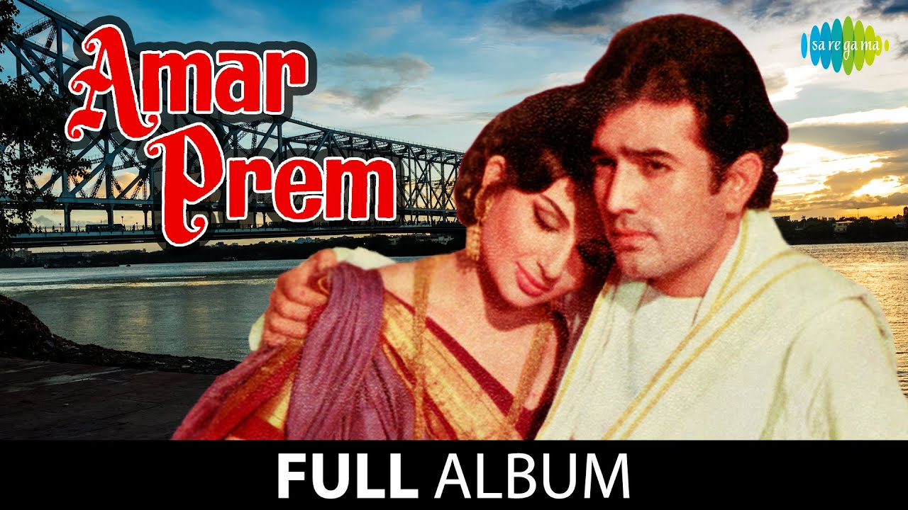 Download Amar Prem | Full Album Jukebox | Rajesh Khanna | Sharmila Tagore