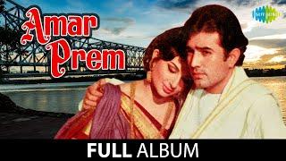 Amar Prem | Full Album Jukebox | Rajesh Khanna | Sharmila Tagore