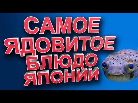 Киев. Доставка СушиЯ. Популярное место, но...из YouTube · С высокой четкостью · Длительность: 24 мин3 с  · Просмотры: более 183.000 · отправлено: 19.07.2017 · кем отправлено: Покашеварим