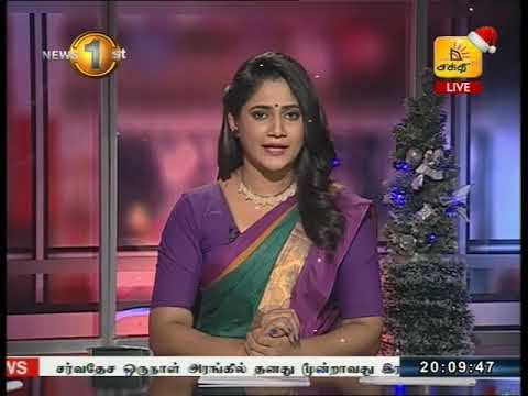 News 1st: Prime Time Tamil News - 8 PM | (13-12-2017)