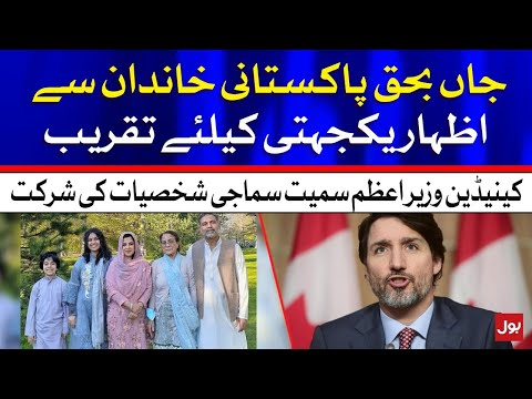 Ceremony to express solidarity with the Pakistani family