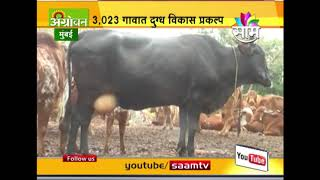 agricultural news in btv versus atn Most popular bangla channels like btv world, sangsad bangladesh, rtv, ekushey, channel i, independent tv, asian tv, sa tv, time tv, atn news, btv national etc, are available on yupptv (channel availability is completely dependent on the region.