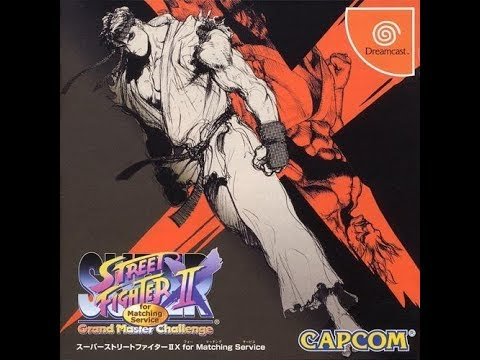 Super Street Fighter II X for Matching Service (Dreamcast)