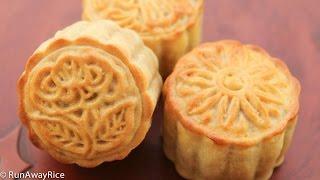 Mooncakes with Coconut Filling (Banh Trung Thu  Banh Nuong Nhan Dua)