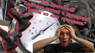 видео Бедная смесь: признаки и причины появления