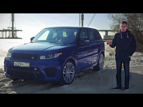 Как я получил Range Rover БЕСПЛАТНО.
