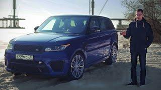 Как я получил Range Rover БЕСПЛАТНО.(, 2016-03-04T18:43:40.000Z)