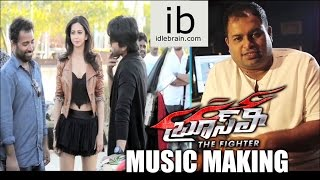 Ram Charan's Bruce Lee the fighter Music Making - idlebrain.com