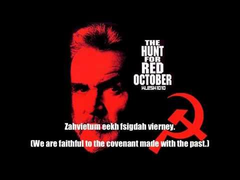 Basil Poledouris - Hymn to Red October