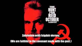Play Hymn to Red October (Main Title)