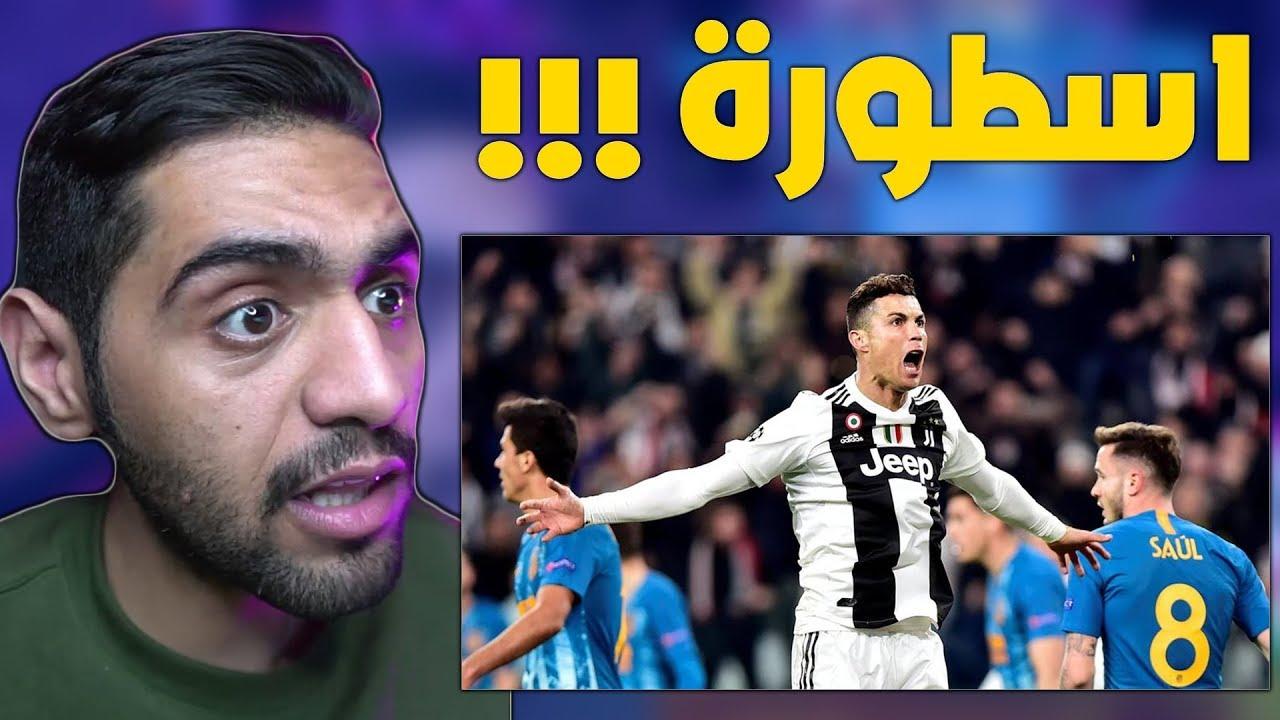"""ردة فعل برشلوني على """" يوفنتوس ٣-٠ اتلتيكو مدريد """" - افضل لاعب في تاريخ الابطال ????????!!"""