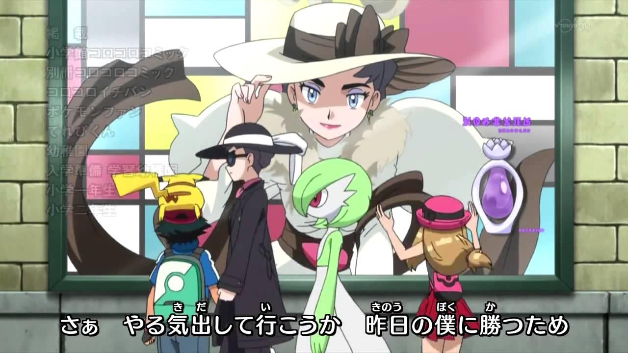 Pokémon XY Opening 3 - Volt (ボルト) (Rica Matsumoto with J☆Dee'Z VERSION)