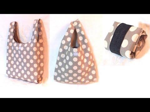コンパクトに畳める 裏地付き リバーシバブル エコバッグの作り方 / Reusable Grocery Bag Tutorial. thumbnail