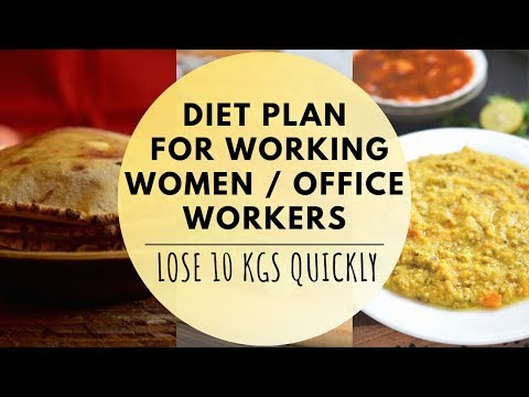 How to Lose Weight Fast 10Kg in 10 Days | Weight Loss Diet Plan For Working Women / Office Workers