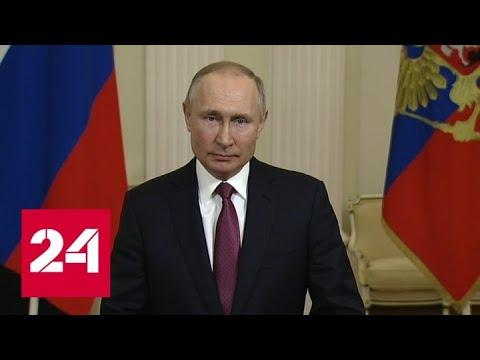 27 марта - День войск национальной гвардии - Россия 24