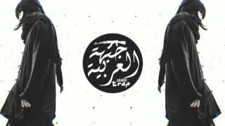 Heredot Beatz - Prophet ( Arabic Trap Music ) دي جي سيارات روووعة حماااااااااس 2016 جودة خارقة